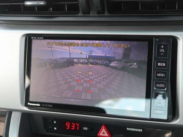【バックカメラ】駐車時に後方がリアルタイム映像で確認できます。大型商業施設や立体駐車場での駐車時や、夜間のバック時に大活躍!運転スキルに関わらず、今や必須となった装備のひとつです!