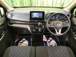 レンタアップ ネクステージ美濃加茂店では全国のお車のお取り寄せ、整備や自動車保険、板金も行っています。カーライフのトータルサポートとしてお客様に便利で快適なカーライフをサポート致します。
