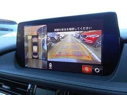 360°カメラ付き車体の全長も長く後退時にも分かりにくい場所をバックカメラでしっかりサポートしてくれます、駐車時での必需品です