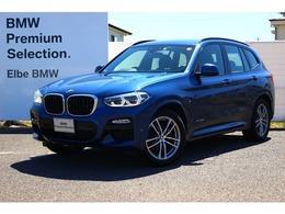 BMW X3 xドライブ20d Mスポーツ ディーゼルターボ 4WD 黒革 ヘッドアップDSP  ACC 電動シート