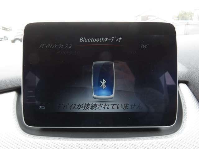 Bluetoothでスマートフォンの音楽も再生可能です^^