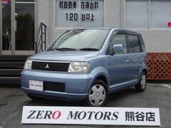 三菱 eKワゴン の中古車 660 M 埼玉県熊谷市 1.5万円