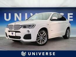 BMW X4 xドライブ28i Mスポーツ 4WD 革シートセット サンルーフ クルコン