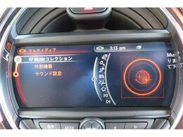 純正ナビが付いています。Musicコレクション・ラジオ・Bluetooth Audioが付いております。Bluetoothが接続できる音楽プレイヤーをお持ちでしたら、お好きな音楽を聴くことが可能です!