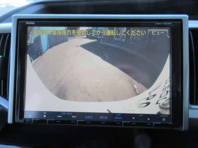 9型モニターになりますので大画面モニターでバックカメラの車庫入れもスムーズになりますね♪