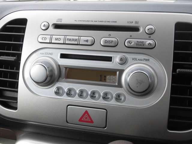 CDオーディオが付いてますので好きな音楽を聴きながらドライブができます。