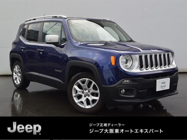 全国最大級の在庫台数を誇るジープ大阪東オートエキスパートでございます!Jeep車をご検討のお客様は是非当店にお問い合わせくださいませ◆TEL:0078-6002-016465◆ 担当:阿部・北野・沼田