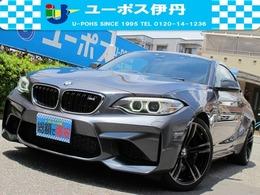 BMW M2クーペ M DCT ドライブロジック Mパフォーマンススポーツステアリング禁煙