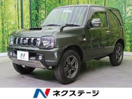 スズキ ジムニー 660 ランドベンチャー 4WD SDナビ地デジTV 5速MT