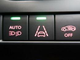●車線逸脱防止機能(レーンディバーチャー):車線からはみ出しそうなときに警報で知らせてくれます。