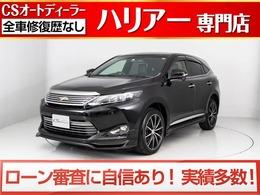 トヨタ ハリアー 2.0 エレガンス 禁煙/ナビ/黒H革/スタイリッシュフルエアロ
