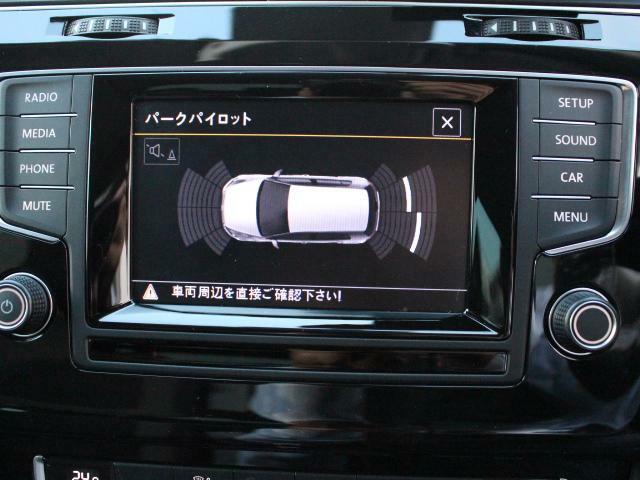 バック時、運転席からは視認しにくい周囲の情報を、車両に装備されたセンサーを使用し、車を上空から見下ろしたような合成画像を表示。車の周囲の障害物を視覚的に把握できます。