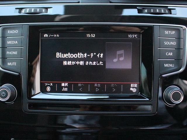 オーディオはCD、ラジオ、SDカード、USB、Bluetoothと幅広く対応しています。使いやすく、おすすめのナビでございます。