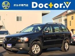 ボルボ XC90 ベースモデル 4WD ハーフレザー 7人乗  保証付