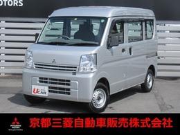 三菱 ミニキャブバン 660 M ハイルーフ 5AMT車 ワンオーナー・Wエアバック