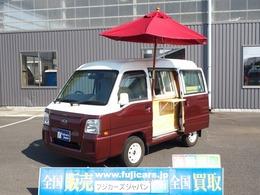 スバル サンバー 660 VB 4WD 移動販売車 キッチンカー フードトラック