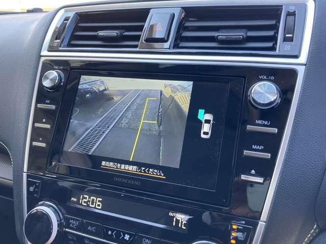 ◆純正DIATONEサウンド8インチビルトインナビ◆フルセグ◆Bluetooth接続◆サイドモニター【便利なサイドモニターで安全確認もできます。駐車が苦手な方にオススメな装備です。】