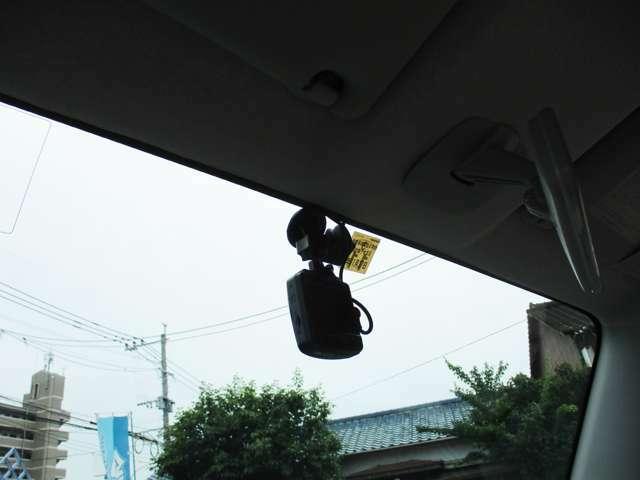 万一の事故やトラブルにも安心の『ドライブレコーダー』も搭載♪