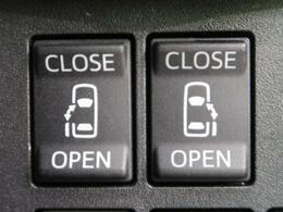 【両側パワースライドドア】ミニバンには是非欲しい装備ですね♪お子様やご年配の方でも楽々開け閉め出来ます☆