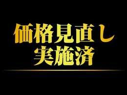 ☆ゴールデンセール☆開催!