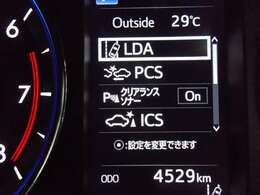 【衝突回避支援システム】 毎日の走りの安全安心をサポート!  充実の安全装置が様々なドライビングシーンで安心をもたらします。