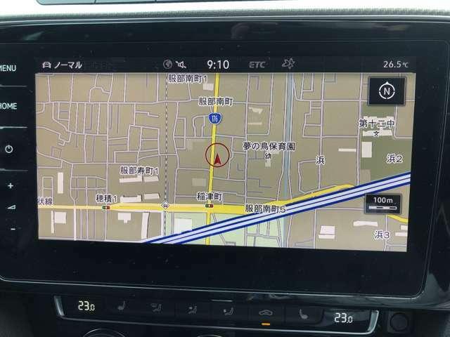 目的地までご案内してくれるので初めての道も安心してドライブが楽しめます。