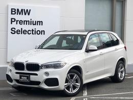 BMW X5 xドライブ 35i Mスポーツ 4WD LEDヘッドライトサンルーフ黒革ACC地デジ