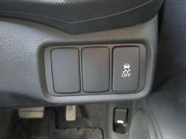 横滑り防止装置がついてるので滑りやすい路面でも安心!