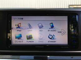 【ケンウッドSDナビ】運転がさらに楽しくなりますね!! ◆DVD再生可能◆ワンセグTV◆Bluetooth機能あり