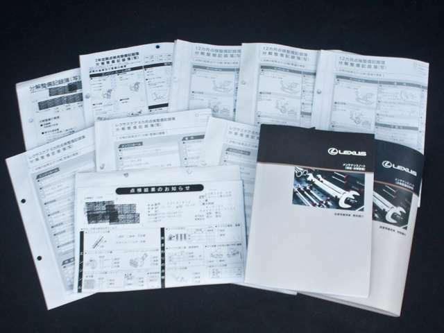 新車保証書メンテナンスノート完備!!記録簿は9回分が確認できこれまでのオーナー様の扱いの良さを感じるポイントです。整備内容も確認しご案内させて頂きますのでお気軽にお申し付け下さいませ!!