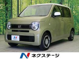 ホンダ N-WGN 660 L ホンダ センシング 届出済未使用車 ツートンルーフ 衝突軽減