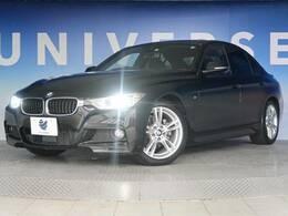 ●320iMスポーツが入庫です!当店でも一番人気の車両で、走行性能、安全性能、装備の充実性のバランスが取れたお車です!!
