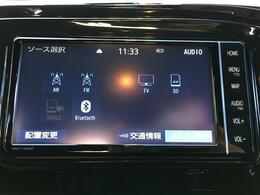 【純正SDナビ】運転がさらに楽しくなりますね!! ◆DVD再生可能◆フルセグTV◆Bluetooth機能あり