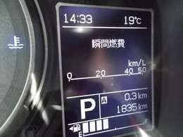 3.5インチの大型マルチインフォメーションディスプレイ☆ディスプレイには平均燃費や航続可能距離、外気温計、時計など表示できますよ☆大きなディスプレイだから運転中も確認がしやすいですよ☆