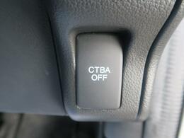 衝突軽減装置♪前方の車両や歩行者を検知!衝突の可能性が高まるとディスプレイ表示やブザーによりドライバーに回避操作を促します☆
