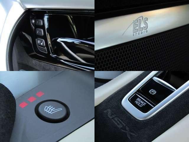 シートヒーター・パワーシートなど付いており、ELSスタジオプレミアムオーディオシステムも搭載!