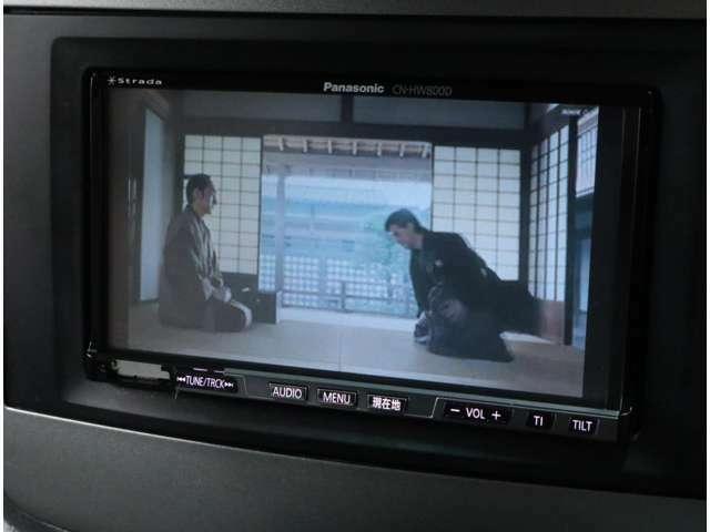 高画質&高精細のフルセグ地デジTVチューナーなら、小さな字幕もハッキリ見えます。