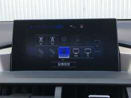 【メーカーナビ】!!運転がさらに楽しくなりますね!! ◆DVD再生可能◆フルセグTV◆Bluetooth機能あり
