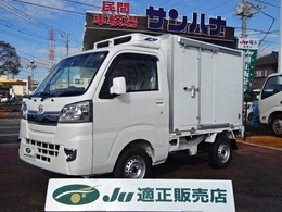 ダイハツ ハイゼットトラック 冷凍車-25℃ エクストラ 2コンプ スマアシ LED AT