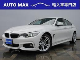 BMW 4シリーズグランクーペ 420i Mスポーツ 1オナ インテリジェントセーフ キセノン
