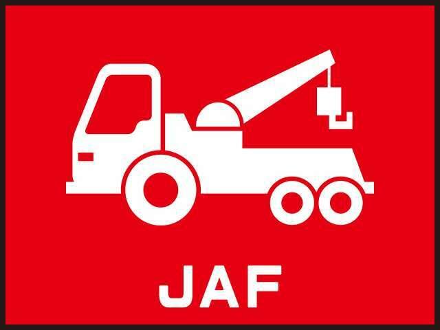 Aプラン画像:万が一の車両のトラブルに備えて、JAF(ロードサービス)のご加入プランです。ご加入のレッカーサービスが使えない内容でも、まずはJAFにご相談ください!