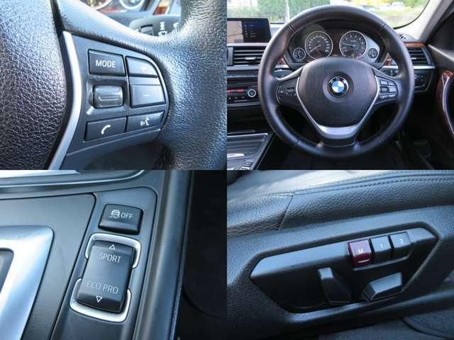 クルーズコントロール♪本革巻きステアリング♪エンジンやシフトの制御を変更する「ドライビング・パフォーマンス・コントロール」が装備♪電動シートシートメモリー付き♪