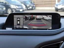 【 MOP 360°セーフティパッケージ 】360°ビューモニターとドライバーモニタリングを搭載!上空から見下ろしたような映像を映し出し周囲の状況を確認しながら走行・駐車が可能となっております!