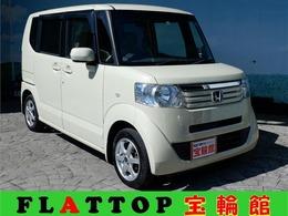 ホンダ N-BOX 660 G Lパッケージ 電動ドア/純ナビTV/DVD/Bカメラ/ETC/禁煙車