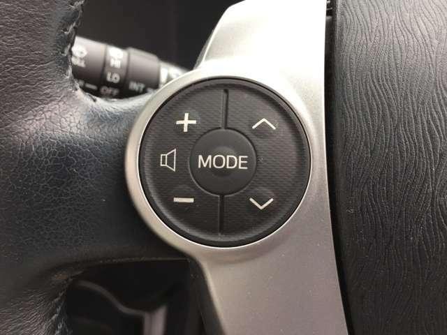 「ステアリングスイッチ」 オーディオの操作が手元でできます♪前を見たまま操作できるので安心です♪