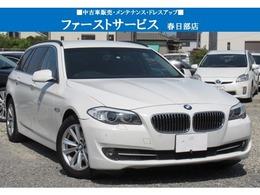 BMW 5シリーズツーリング 523d ブルーパフォーマンス ハイラインパッケージ 本革 ナビ 地デジ エアコン修理済
