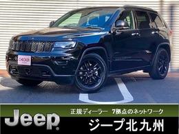 ジープ グランドチェロキー リミテッド 4WD リミテッドブラックエディション エアサス