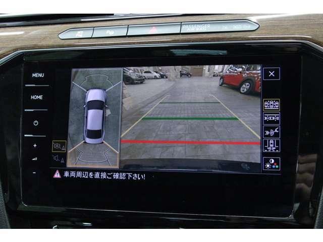 バックカメラの映像です。 後退時はガイドラインも表示されます。 障害物ソナーの反応状況もこちらの画面でも確認頂けます。 360度カメラも装備しており、安全な後退・駐車が可能です。