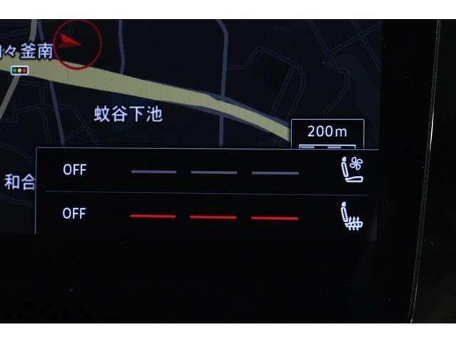 フロントシートは、し3段階に調節が可能なシートヒーターと、ベンチレーション機能も併せて装備しております。