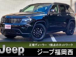 ジープ グランドチェロキー リミテッド 4WD 特別仕様車 Black Edition 登録済未使用車